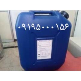 اسید فلوریکا 20 لیتری