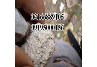 اسید ضد سنگ