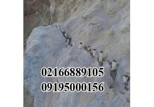 خرد کردن سنگ های چاه
